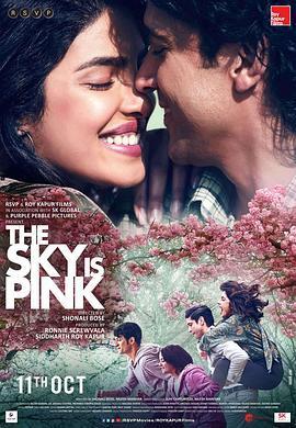 粉色天空 The Sky Is Pink