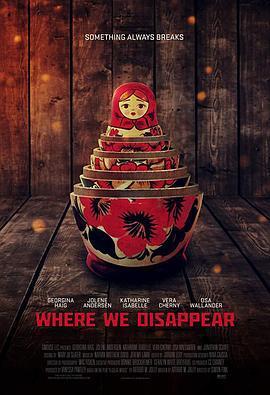 我们在此消失 Where We Disappear