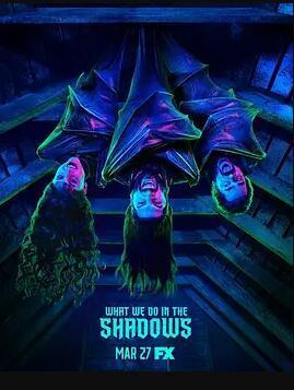 吸血鬼生活 第一季 What We Do in the Shadows Season 1