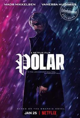极线杀手 Polar
