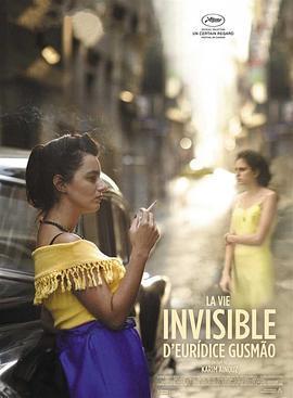 看不见的女人 A vida invisível de Eurídice Gusmão