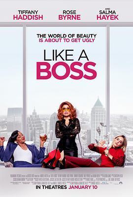 姐妹老板 Like a Boss