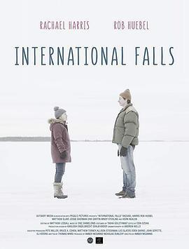 国际瀑布城 International Falls