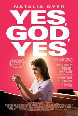 天呐,太棒了 Yes, God, Yes