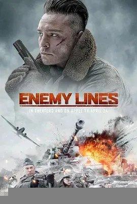 深入敌后:危险营救 Enemy Lines