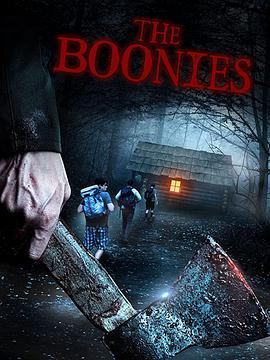逃离食人族 The Boonies