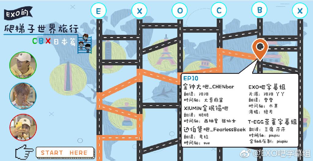 180601 《EXO的爬梯子世界旅行-CBX日本篇》 ep10中字