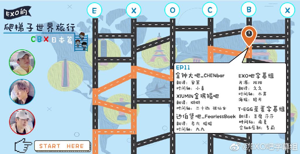 180604《EXO的爬梯子世界旅行-CBX日本篇》 ep11中字