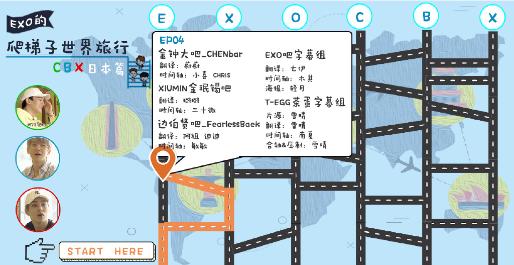 180529 EXO的爬梯子世界旅行-CBX日本篇 E07 中字