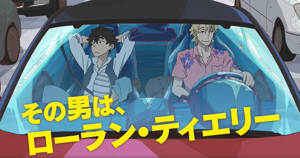 《GREAT PRETENDER》第1弹主要PV公开,7月8日开播