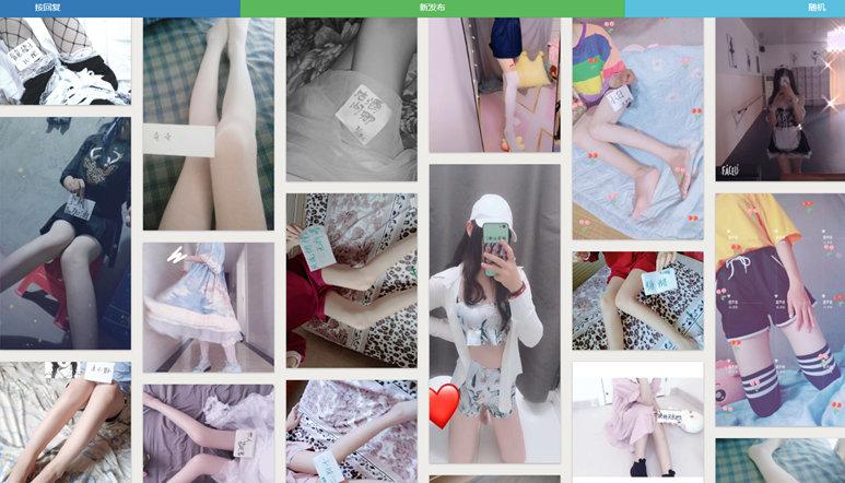 美腿自拍图片站的源码