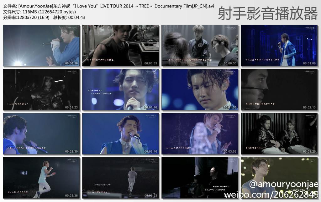 東方神起 I love you LIVE TOUR 2014 ~TREE~ Documentary Film中字