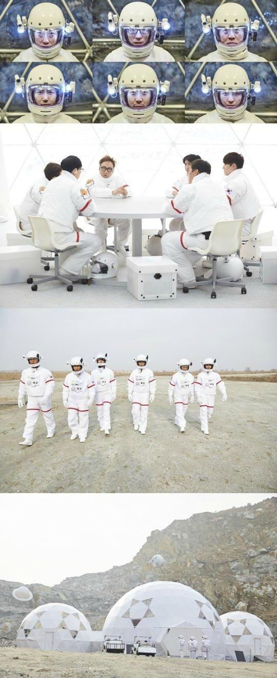 """無限挑戰160116 宇宙特輯""""火星""""三時三餐?"""