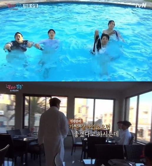 《花樣青春》因藝人於公眾泳池裸泳遭觀眾投訴
