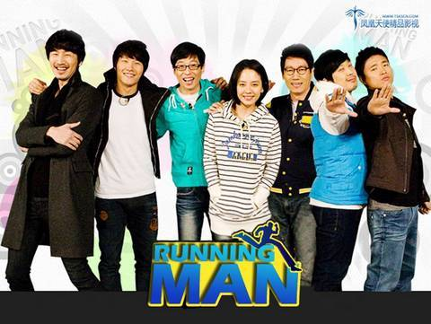 130908 Running Man E162 最強偶像 高畫質中字