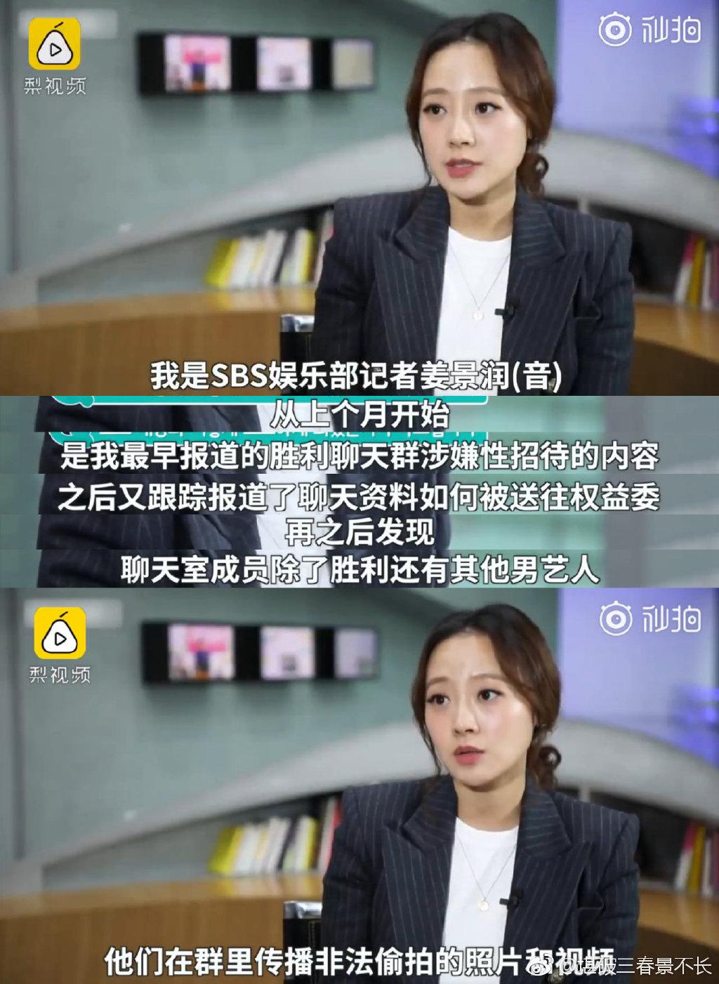 2019韩国开春的年度大戏 韩国娱乐圈爆出