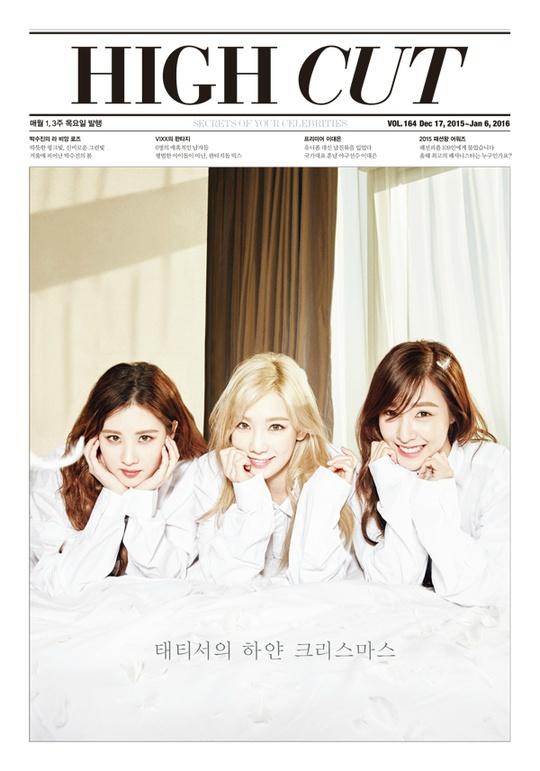 少女時代TaeTiSeo拍雜誌寫真 不同的魅力