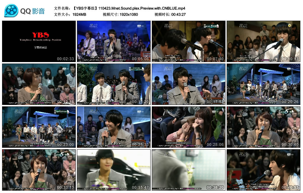 110423 Mnet.Sound.plex.Preview.with.CNBLUE 中字
