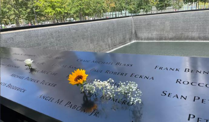 """911事件二十年:一座全美最高楼 """"修补"""" 不了悲伤"""