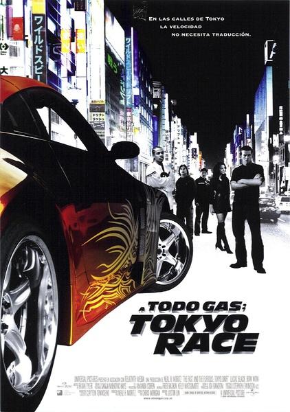 速度與激情3:東京漂移 The Fast and the Furious: Tokyo Drift
