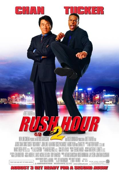 尖峰时刻2 Rush Hour 2