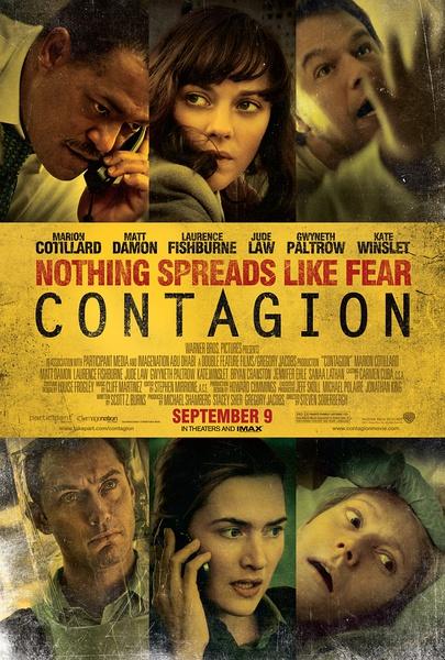 傳染病 Contagion