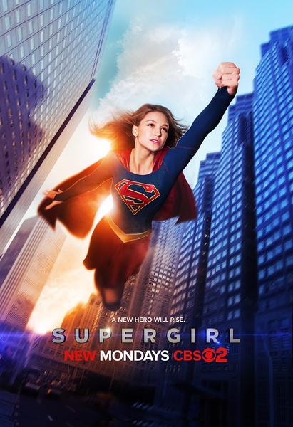 超級少女 第一季 Supergirl Season 1