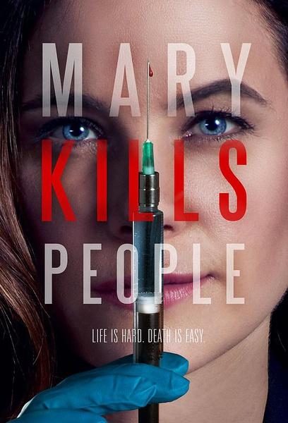 死亡醫生瑪麗第一季 Mary Kills People