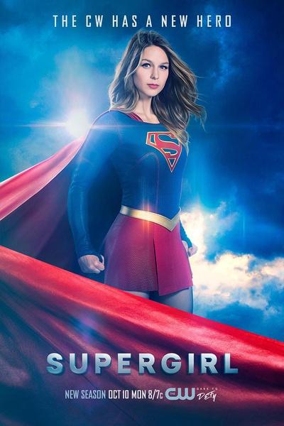 超級少女第二季 Supergirl Season 2