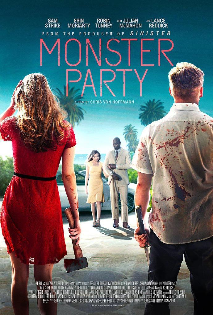 嗜血派對 Monster Party