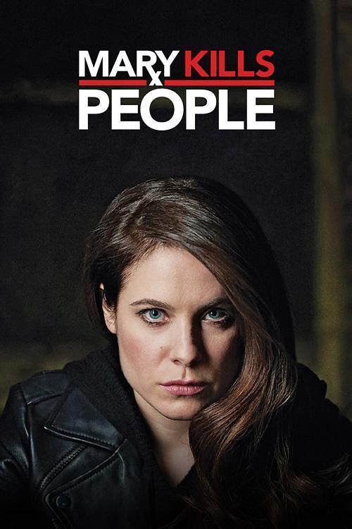 死亡醫生瑪麗 第二季 Mary Kills People Season 2