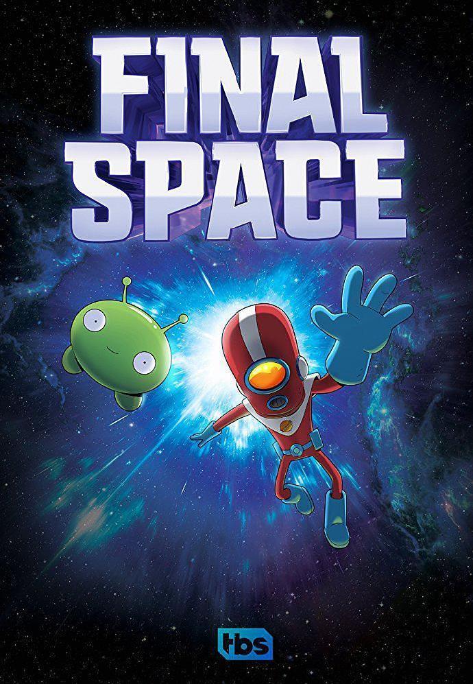 太空終界 第二季 Final Space Season 1