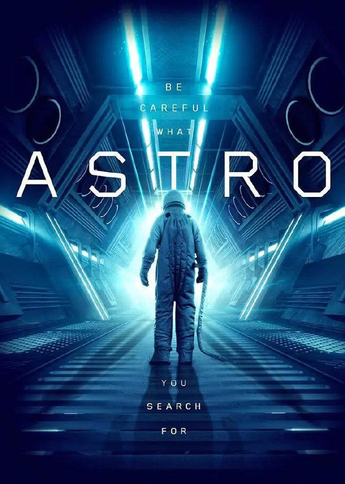 神秘外星人 Astro