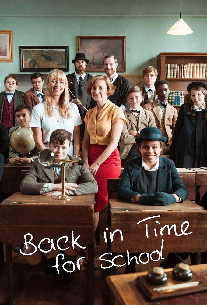 穿越時光的學校之旅 第一季 Back in Time for School Season 1