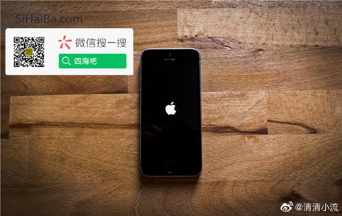 苹果手机救砖方法 技术控 第1张