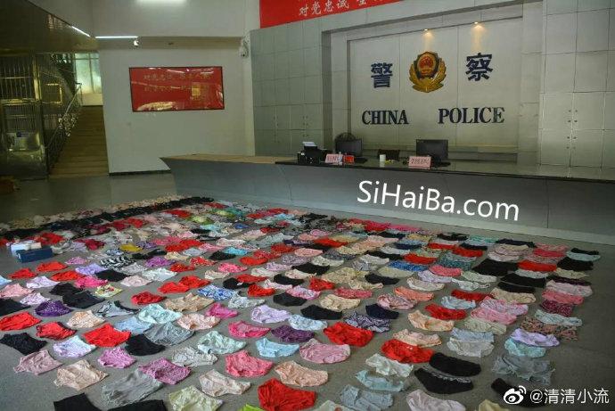 广东内衣大盗,4年内盗窃400余件女性内衣裤 热门事件 第1张