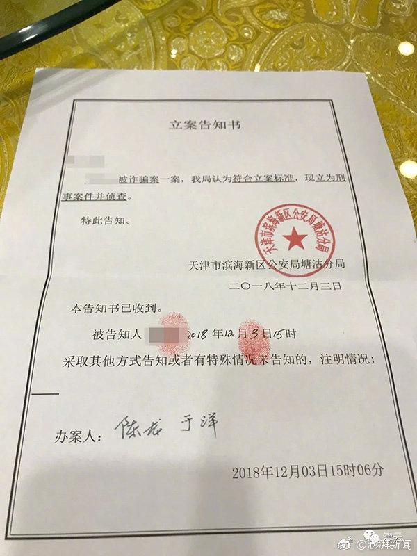天津男子给妻子买3000余万保险后普吉岛杀妻,女儿仅20个月大 网络资讯
