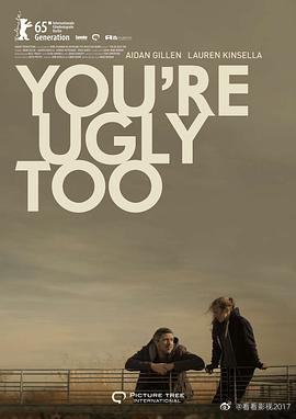 你也不美麗