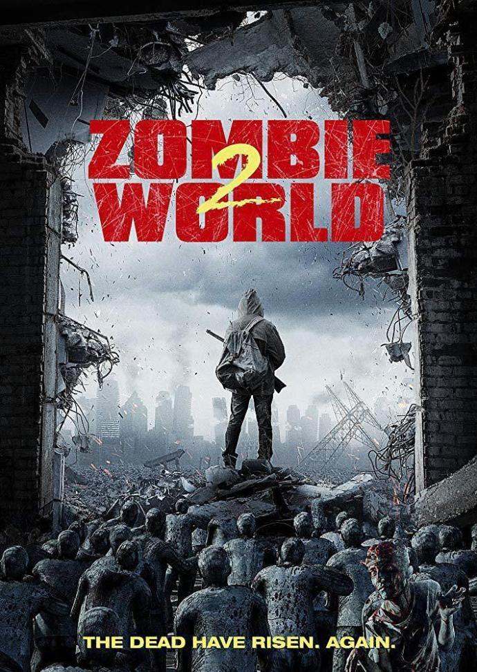 僵尸世界大戰2海報