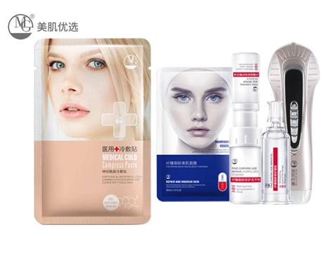 品牌化妆品加工厂