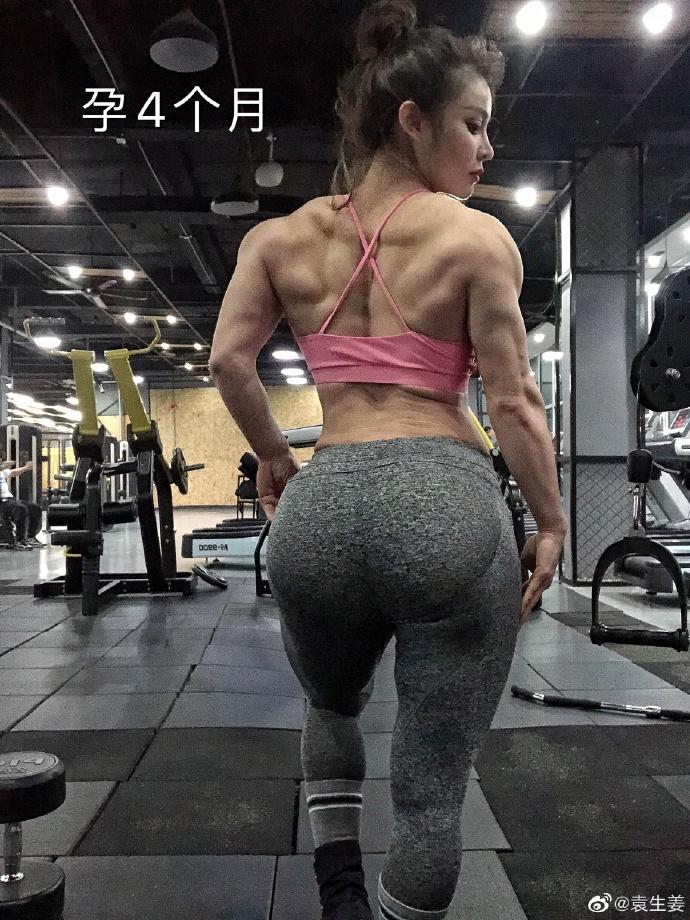 袁合荣1229怀孕九个月还健身的女子健身达人 涨姿势 热图5