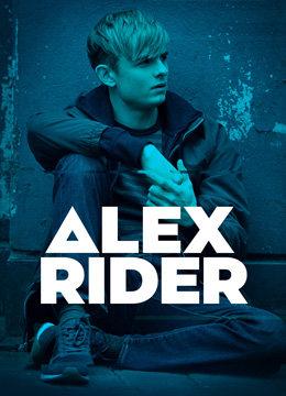少年间谍 Alex Rider