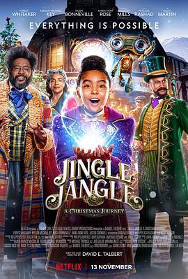 铃儿响叮当 Jingle Jangle: A Christmas Journey
