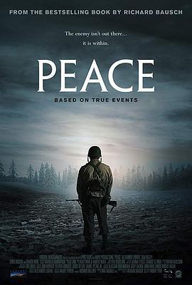 和平 Peace