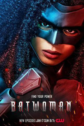 蝙蝠女侠 第二季 Batwoman Season 2