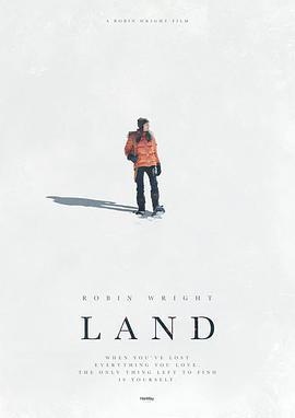 大地 Land