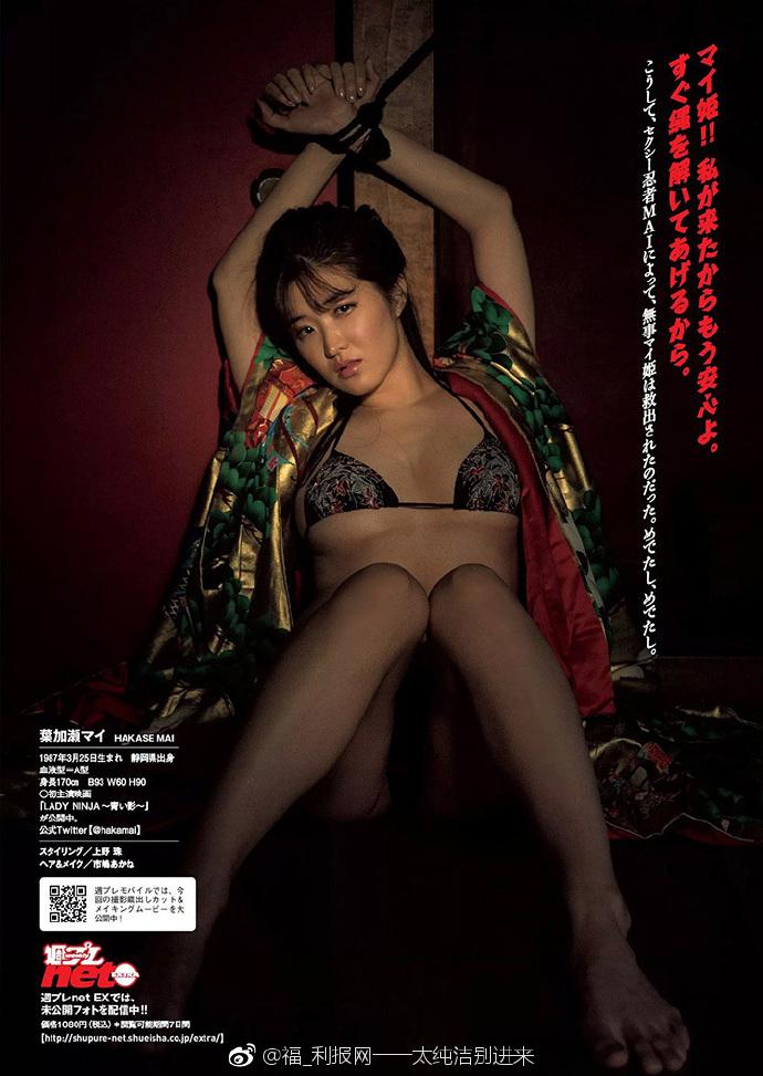 G奶熟女叶加濑麻衣(叶加瀬マイ)写真合集 为了重拾人气激情演绎东京未亡人
