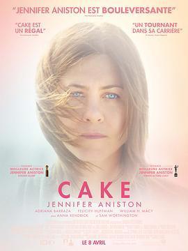 蛋糕(剧情片)