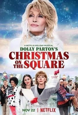 多莉·帕顿:广场上的圣诞节(喜剧片)