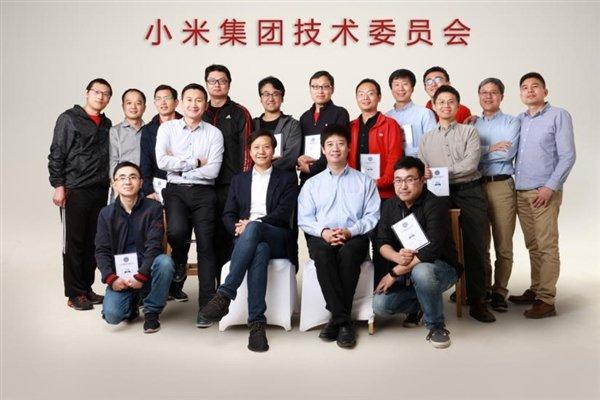 小米最新任命19名技术委员 雷军:技术创新最核心的是人才